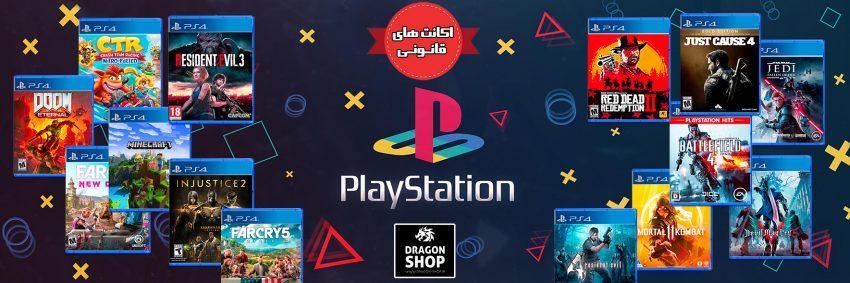 Playstation-Accounts